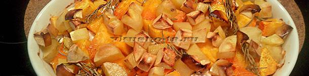 Филе курицы запеченное с картошкой и тыквой